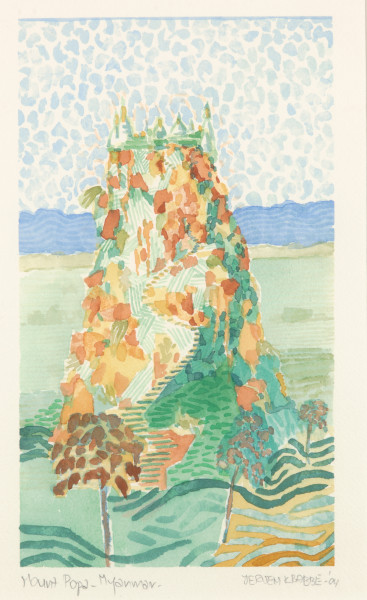 Mount Popa, Myanmar (2004) | watercolour – 23x13cm – #79461